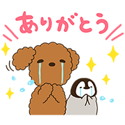 FANCL and Mojiji Stickers Sticker for LINE & WhatsApp | ZIP: GIF & PNG