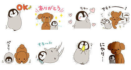 FANCL and Mojiji Stickers Line Sticker GIF & PNG Pack: Animated & Transparent No Background | WhatsApp Sticker