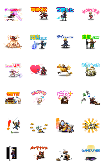 FINAL FANTASY BRAVE EXVIUS Voiced & Animated Stickers Line Sticker GIF & PNG Pack: Animated & Transparent No Background | WhatsApp Sticker
