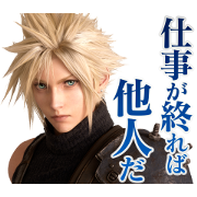 FINAL FANTASY VII REMAKE Sticker for LINE & WhatsApp | ZIP: GIF & PNG
