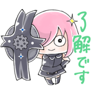 Fate/Grand Order × MOGU Sticker for LINE & WhatsApp | ZIP: GIF & PNG