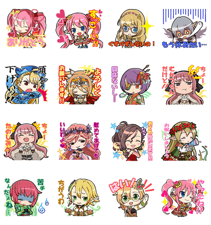 Fortisia Animated Talking Stickers Line Sticker GIF & PNG Pack: Animated & Transparent No Background   WhatsApp Sticker