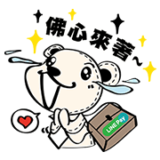 Foufou Bunny with LINE Pay Sticker for LINE & WhatsApp | ZIP: GIF & PNG