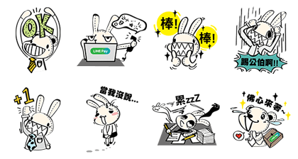 Foufou Bunny with LINE Pay Line Sticker GIF & PNG Pack: Animated & Transparent No Background | WhatsApp Sticker