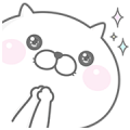GU + Cat and Chick Stickers Sticker for LINE & WhatsApp | ZIP: GIF & PNG
