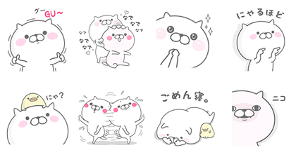 GU + Cat and Chick Stickers Line Sticker GIF & PNG Pack: Animated & Transparent No Background   WhatsApp Sticker