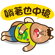 Galilee Tours: Not My Fault Sticker for LINE & WhatsApp | ZIP: GIF & PNG