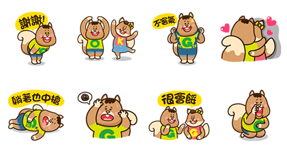 Galilee Tours: Not My Fault Line Sticker GIF & PNG Pack: Animated & Transparent No Background | WhatsApp Sticker