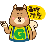 Galilee Tours: What! A talking squirrel! Sticker for LINE & WhatsApp | ZIP: GIF & PNG