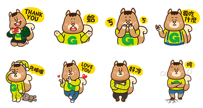 Galilee Tours: What! A talking squirrel! Line Sticker GIF & PNG Pack: Animated & Transparent No Background | WhatsApp Sticker