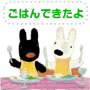 Gaspard et Lisa Message Stickers Sticker for LINE & WhatsApp | ZIP: GIF & PNG