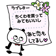 Gokigenpanda Message Stickers Sticker for LINE & WhatsApp | ZIP: GIF & PNG