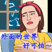 HOLA × Let's Karaoke-it's scary outside Sticker for LINE & WhatsApp | ZIP: GIF & PNG