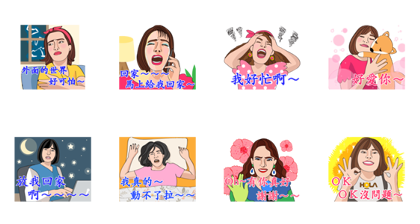 HOLA × Let's Karaoke-it's scary outside Line Sticker GIF & PNG Pack: Animated & Transparent No Background | WhatsApp Sticker