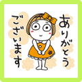 Hanako Friendly Greetings Sticker for LINE & WhatsApp | ZIP: GIF & PNG
