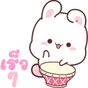 Happy Bunny 4: Bring it on Sticker for LINE & WhatsApp | ZIP: GIF & PNG