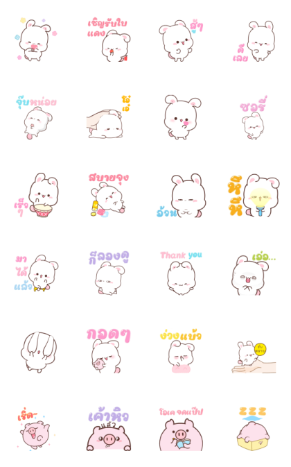 Happy Bunny 4: Bring it on Line Sticker GIF & PNG Pack: Animated & Transparent No Background | WhatsApp Sticker