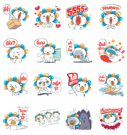 Happy Everyday with Laz Line Sticker GIF & PNG Pack: Animated & Transparent No Background | WhatsApp Sticker