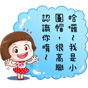Happy Girl: Useful Message Stickers Sticker for LINE & WhatsApp | ZIP: GIF & PNG