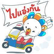 Happy LAZ Local Life Sticker for LINE & WhatsApp | ZIP: GIF & PNG