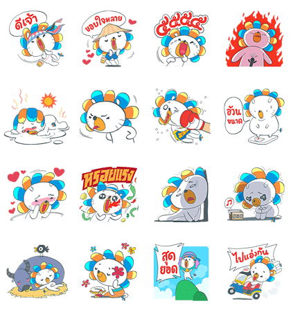 Happy LAZ Local Life Line Sticker GIF & PNG Pack: Animated & Transparent No Background | WhatsApp Sticker