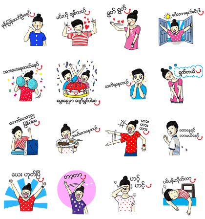 Happy Mingalaba   2834 Line Sticker GIF & PNG Pack: Animated & Transparent No Background   WhatsApp Sticker