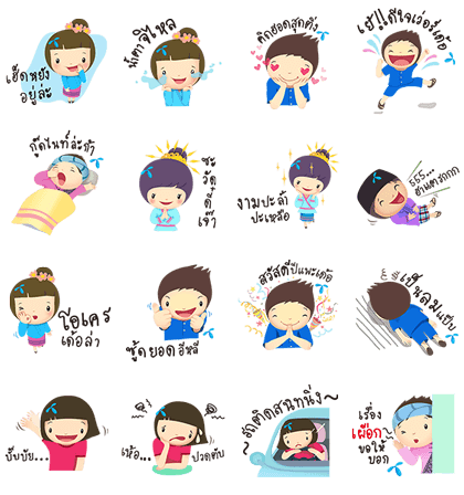 Happy goat year Line Sticker GIF & PNG Pack: Animated & Transparent No Background | WhatsApp Sticker