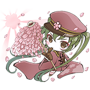 Hatsune Miku senbonsakura Sticker for LINE & WhatsApp | ZIP: GIF & PNG
