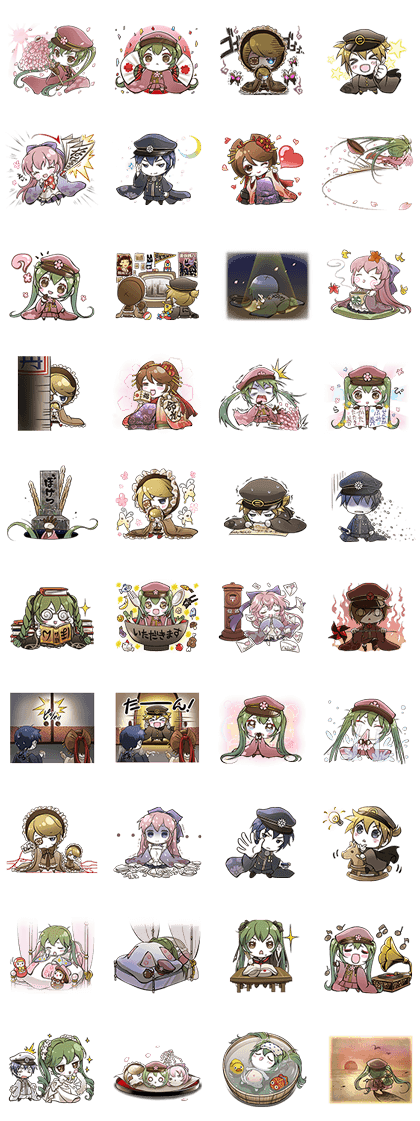 Hatsune Miku senbonsakura Line Sticker GIF & PNG Pack: Animated & Transparent No Background   WhatsApp Sticker