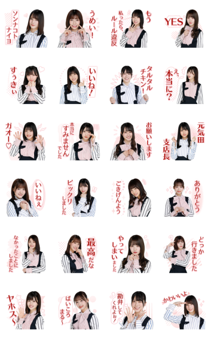 Hinatazaka46 Voice Stickers 2 Line Sticker GIF & PNG Pack: Animated & Transparent No Background | WhatsApp Sticker