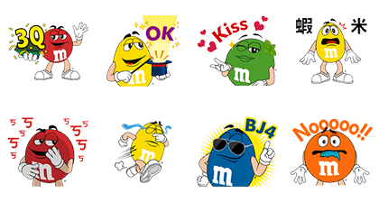 Irresistable M&M's with LINE Line Sticker GIF & PNG Pack: Animated & Transparent No Background | WhatsApp Sticker