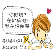 It's Me Cathie Vol. 3 Sticker for LINE & WhatsApp | ZIP: GIF & PNG