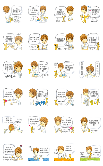 It's Me Cathie Vol. 3 Line Sticker GIF & PNG Pack: Animated & Transparent No Background | WhatsApp Sticker