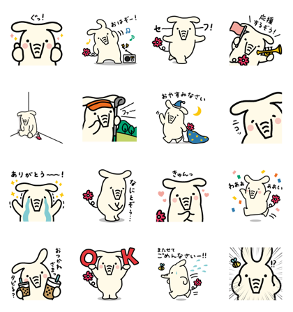 JA Bank Yorizo - 16834 Line Sticker GIF & PNG Pack: Animated & Transparent No Background | WhatsApp Sticker