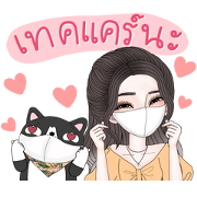 J'Beaut & Jodd: Stay Healthy,Fight Covid19 Sticker for LINE & WhatsApp | ZIP: GIF & PNG