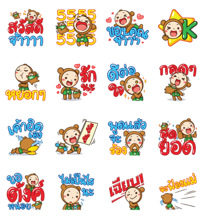 JUMBO & FOLO: Buddies for a Day - 16678 Line Sticker GIF & PNG Pack: Animated & Transparent No Background | WhatsApp Sticker