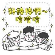 JieJie & UncleCat Message Stickers Sticker for LINE & WhatsApp | ZIP: GIF & PNG