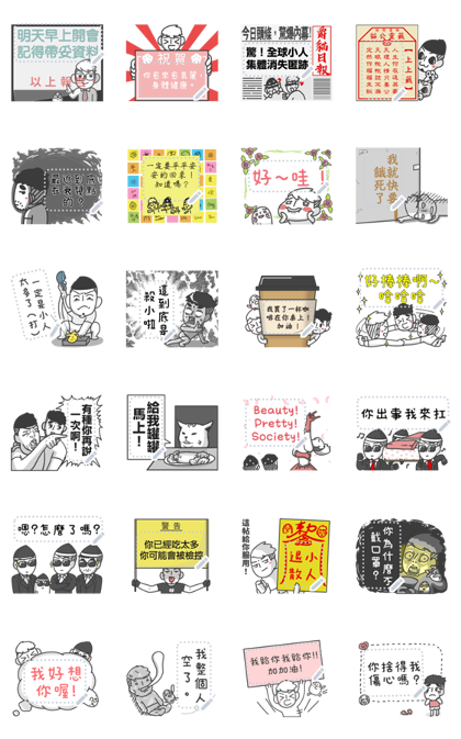 JieJie & UncleCat Message Stickers Line Sticker GIF & PNG Pack: Animated & Transparent No Background | WhatsApp Sticker