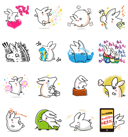 Joboob - When Pig's Fly (Animated) Line Sticker GIF & PNG Pack: Animated & Transparent No Background | WhatsApp Sticker