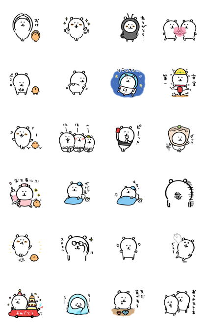 Joke Bear Keeps Moving 3 Line Sticker GIF & PNG Pack: Animated & Transparent No Background | WhatsApp Sticker