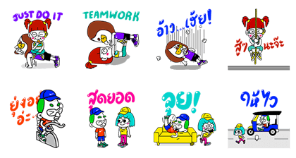 Just Do It Line Sticker GIF & PNG Pack: Animated & Transparent No Background | WhatsApp Sticker