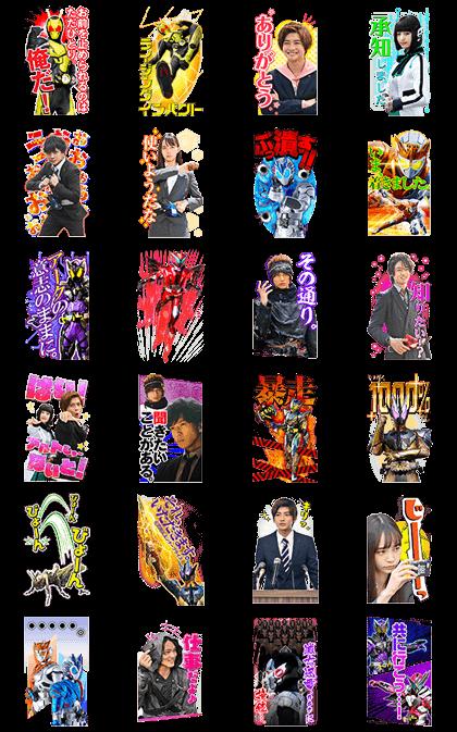 KAMEN RIDER ZERO-ONE Big Stickers Line Sticker GIF & PNG Pack: Animated & Transparent No Background   WhatsApp Sticker