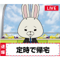KAMI USAGI ROPÉ Message Stickers Sticker for LINE & WhatsApp | ZIP: GIF & PNG