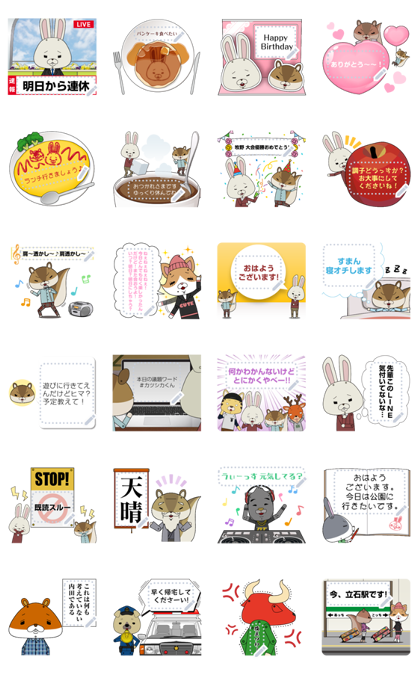 KAMI USAGI ROPÉ Message Stickers Line Sticker GIF & PNG Pack: Animated & Transparent No Background | WhatsApp Sticker