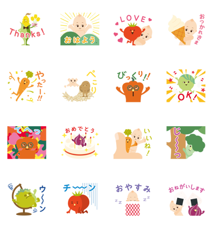 KEWPIE & VEGETABLE FRIENDS - 16554 Line Sticker GIF & PNG Pack: Animated & Transparent No Background | WhatsApp Sticker