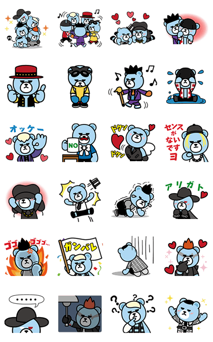 KRUNK × BIG BANG: Animated Stickers Line Sticker GIF & PNG Pack: Animated & Transparent No Background | WhatsApp Sticker