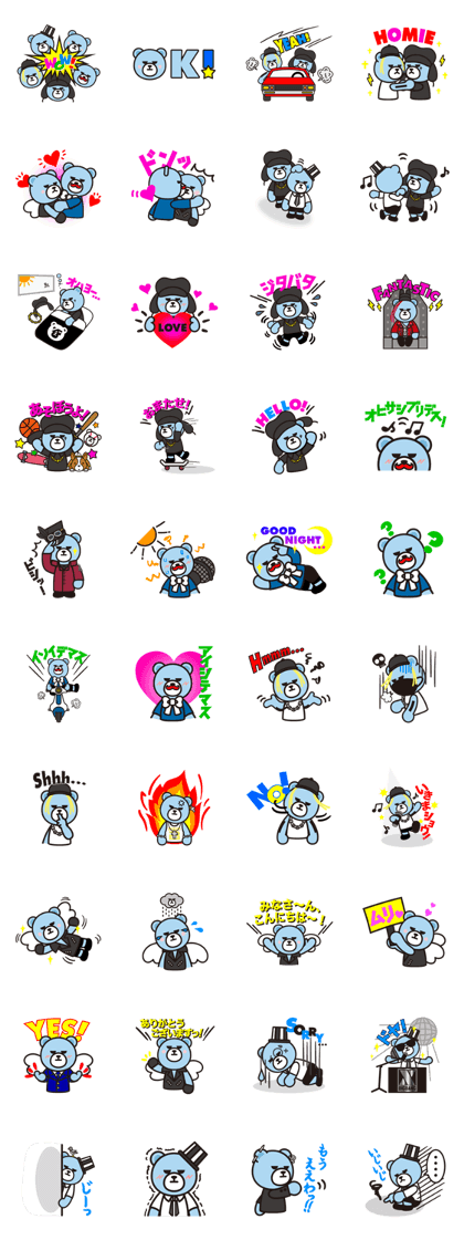 KRUNK  x  BIGBANG Line Sticker GIF & PNG Pack: Animated & Transparent No Background | WhatsApp Sticker