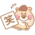 KUMATAN 3 Sticker for LINE & WhatsApp | ZIP: GIF & PNG