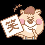 KUMATAN 3 Sticker for LINE & WhatsApp   ZIP: GIF & PNG