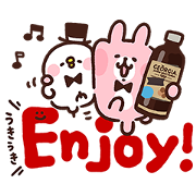 Kanahei × GEORGIA JAPAN CRAFTSMAN Sticker for LINE & WhatsApp | ZIP: GIF & PNG